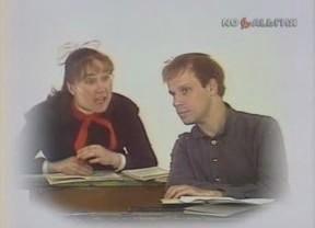 Полякова татьяна найти влюбится и отомстить читать
